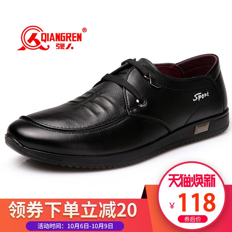 强人3515男鞋秋季日常休闲软底男士皮鞋真皮系带英伦低帮鞋子 男