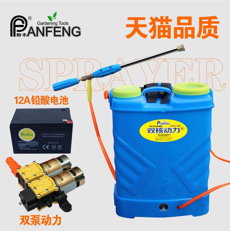 大功率!双核农用电动喷雾器高压泵喷雾机喷农药背负式打药机