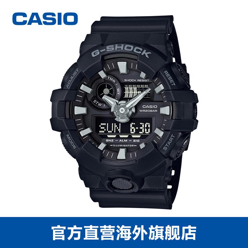 CASIO-卡西欧 G-SHOCK系列街头酷玩防水防震运动男表GA-700-1BDR