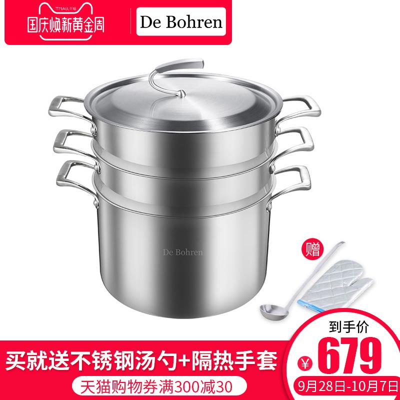 DeBohren蒸锅304不锈钢三层加厚2层锅具蒸鱼馒头锅煤气灶家用蒸笼