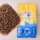 Geometric Cats Imported Wellness Pets Healthy Dehairing Probiotics into 500 g Cat Food in Bulk
