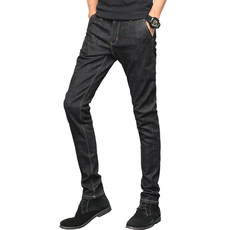 Jeans for men Shield 16051k
