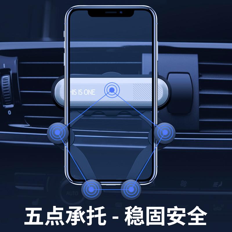 【狂甩不掉】可随意变形:重力车载手机支架