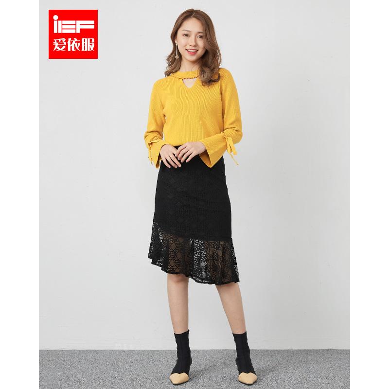 IEF-爱依服2018秋冬新款韩版修身显瘦纯色百搭长袖休闲针织衫女