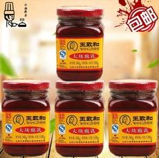 Wang Zhi he 340g*4
