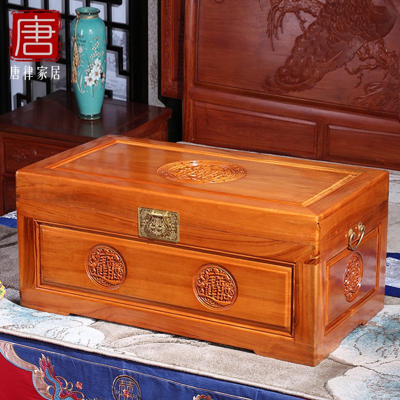 唐律香樟木箱子字画收藏箱全樟木收纳储物箱实木家具婚嫁箱陪嫁箱
