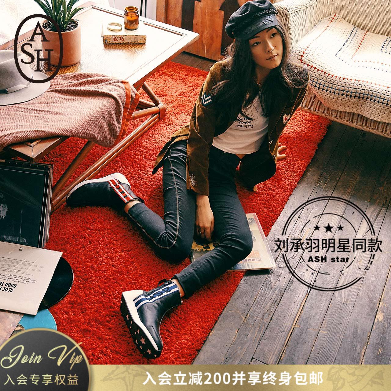 ASH女鞋2018秋冬新款JICKY系列马卡龙色带星星元素运动雪地靴