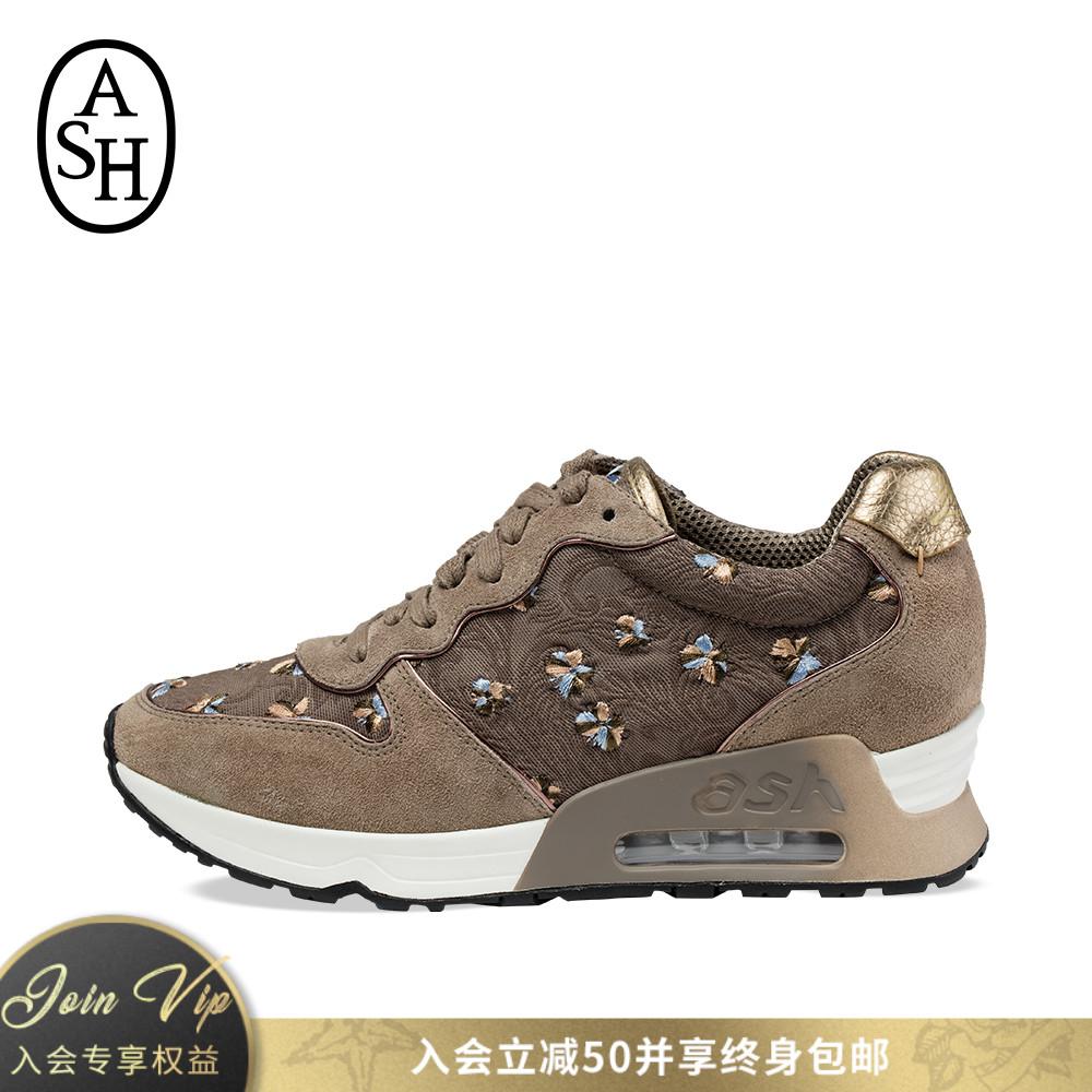 ASH运动鞋早秋LOVE RETE牛反皮压纹网布拼接低帮气垫女鞋