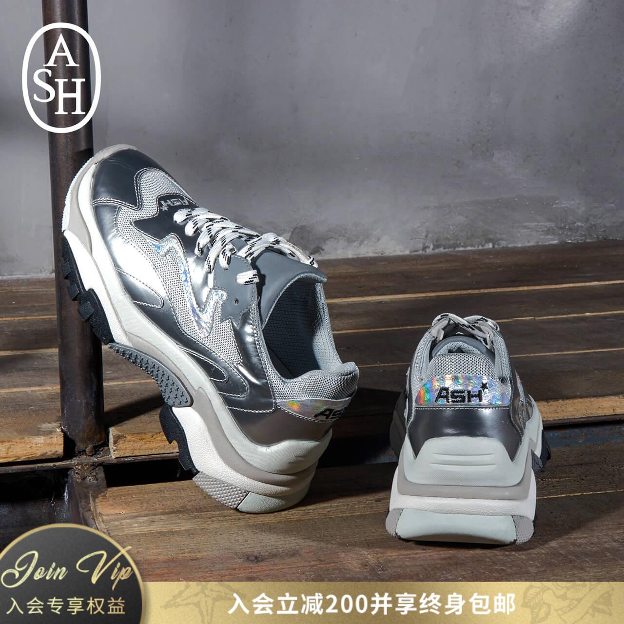 ASH女鞋2018新款ADDICT时尚牛皮拼色低帮运动鞋增高老爹鞋