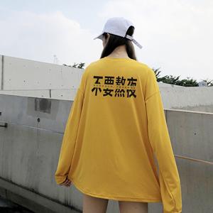 【批发区】广州最便宜的服装批发,FB直播网红女装货源 马来西...