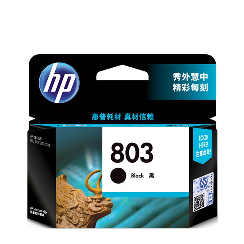 原装hp/惠普803墨盒 彩色黑色墨盒