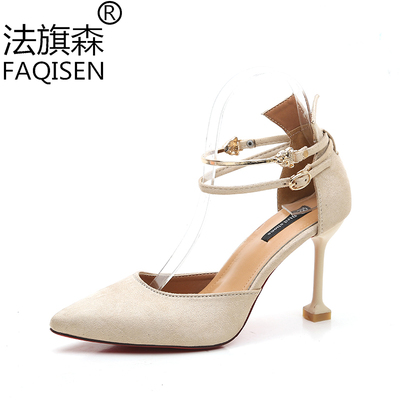 Women High Heels Working Office Shoes Party Formal Shoes 579291