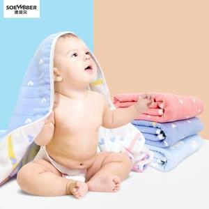 宝宝婴儿被子盖毯抱被 新生儿纯棉纱布浴巾儿童幼儿园毛巾被加厚