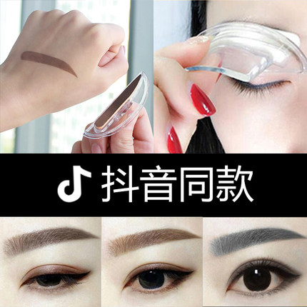 Eyebrow Powder Seal Beauty Waterproof Lasting Beginner Eyebrow