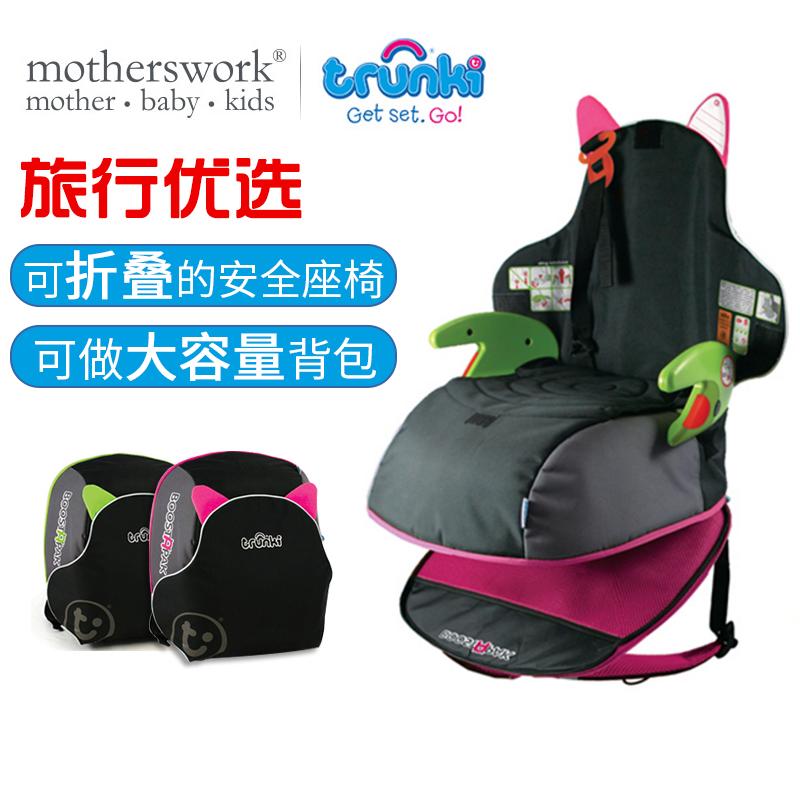 英国Trunki 儿童背包式便携辅助汽车安全座椅增高坐垫 0-12岁进口