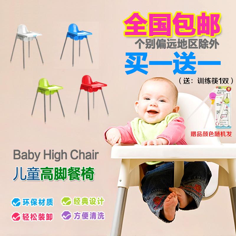 Стульчик для кормления Baby age BH/501