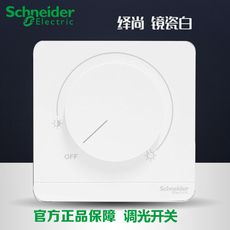 Диммер Schneider electric 250W LED