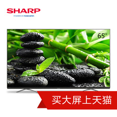 LED-телевизор Sharp LCD-65MY8008A 65 4K 60