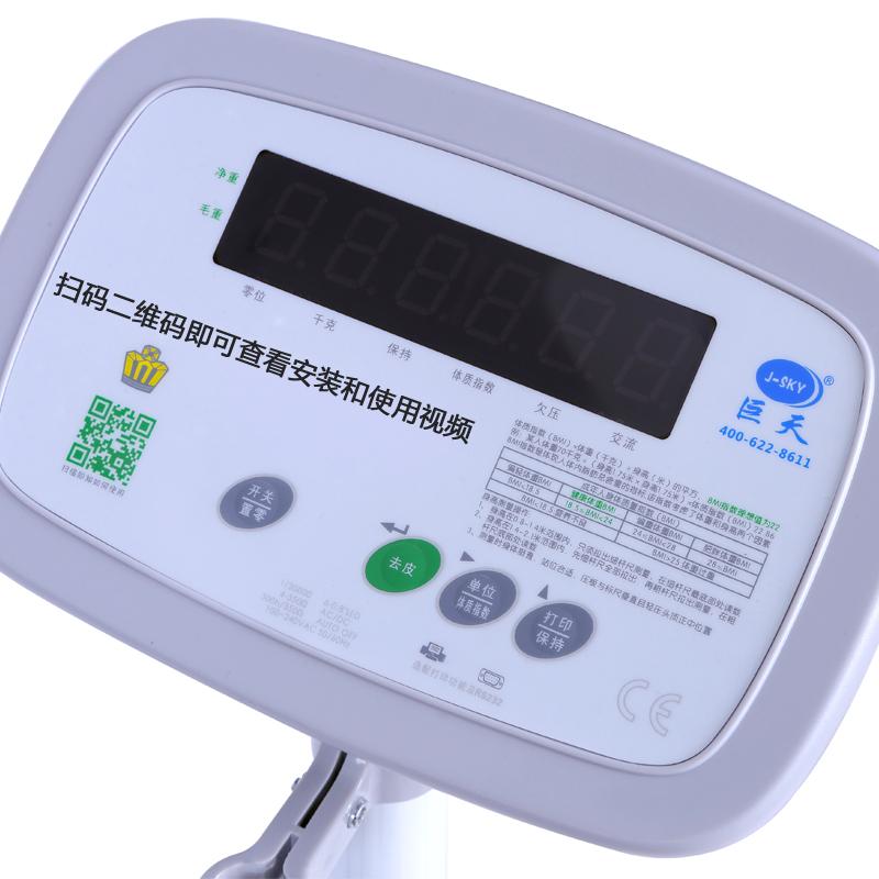 Электронные напольные весы Гигантские е сутки сослался на высота и вес весы, салон красоты умный выделенного потери веса больницы детские взрослые дети