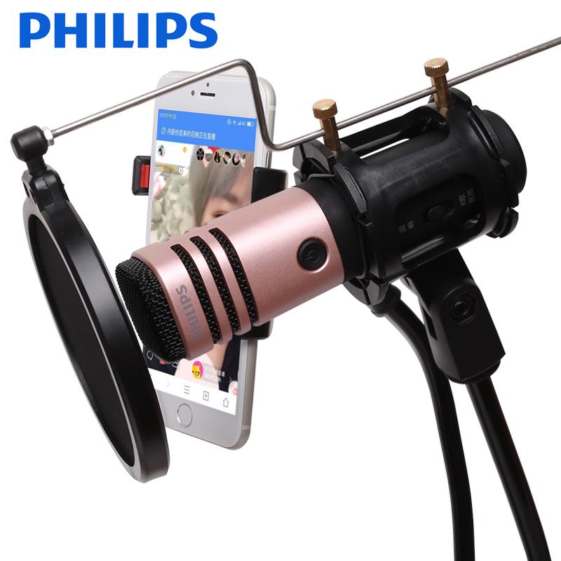 飞利浦 DLK38001全民k歌神器直播设备专用唱歌话筒麦克风带声卡套装主播手机喊麦全套通用电脑台式全能电容麦
