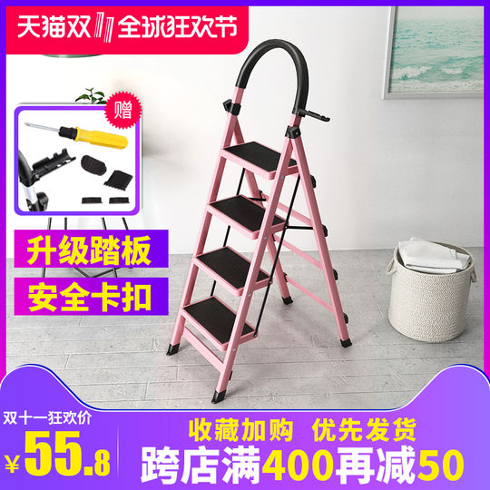 Indoor Herringbone Ladder Household Folding Four Steps Five Steps Pedal Ladder Thickening Steel Tube Telescopic Multifunctional Stairs