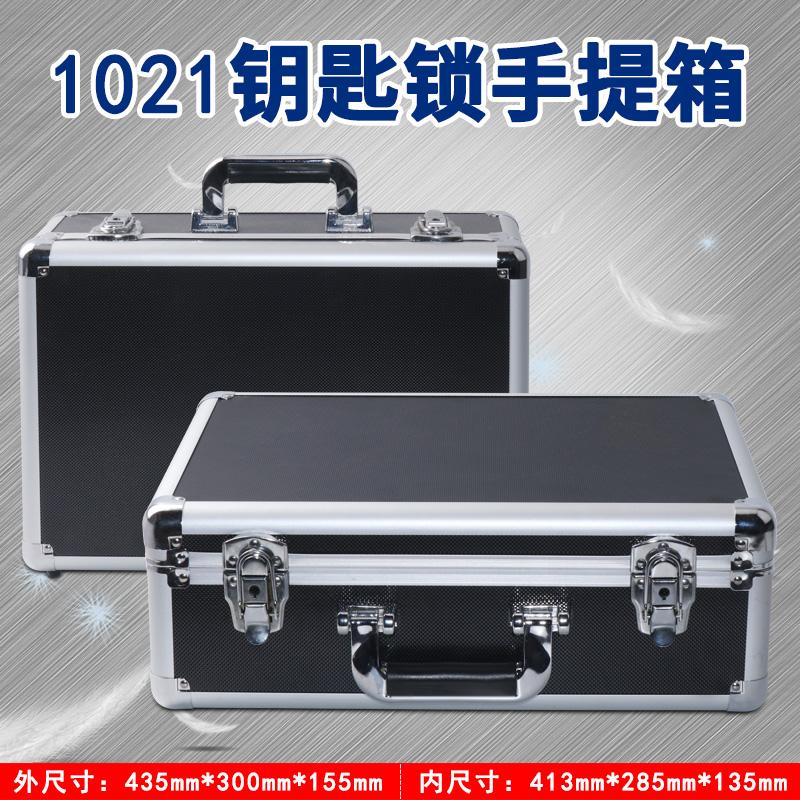 小号手提箱铝合金箱子笔记本证件收纳箱文件保险箱设备仪器工具箱