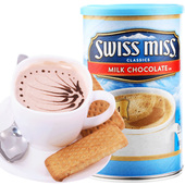Swiss Miss MIlk Chocolate Powder, 737g