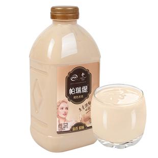 网红伊利帕瑞缇低温褐色炭烧酸奶