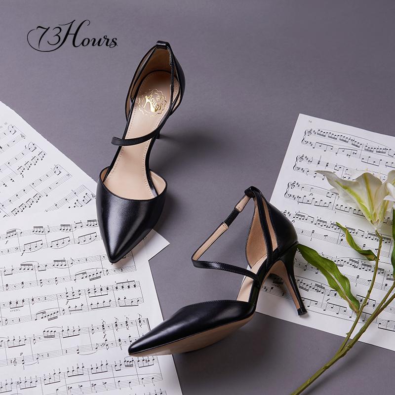 73Hours 1号舞曲 红色黑色秋季一字带细跟8cm高跟鞋女 郭碧婷同款