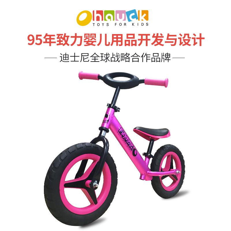 德国hauck儿童平衡车溜溜车滑步车童车双轮无脚踏宝宝2-4岁滑行车