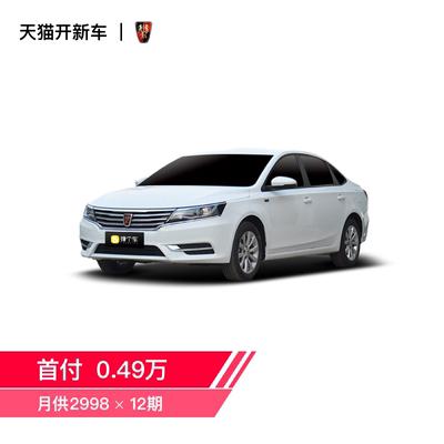 荣威i62018款 16T 自动豪华版 新车 弹个车