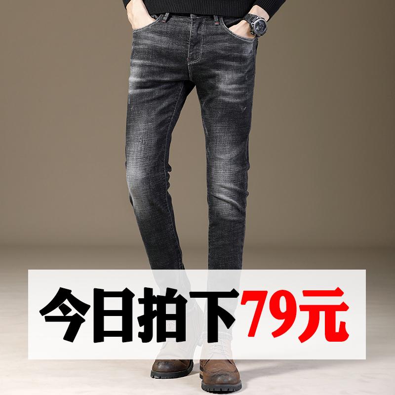 男裤子牛仔裤韩版潮流2018新款秋季修身弹力长裤子百搭黑色小脚裤