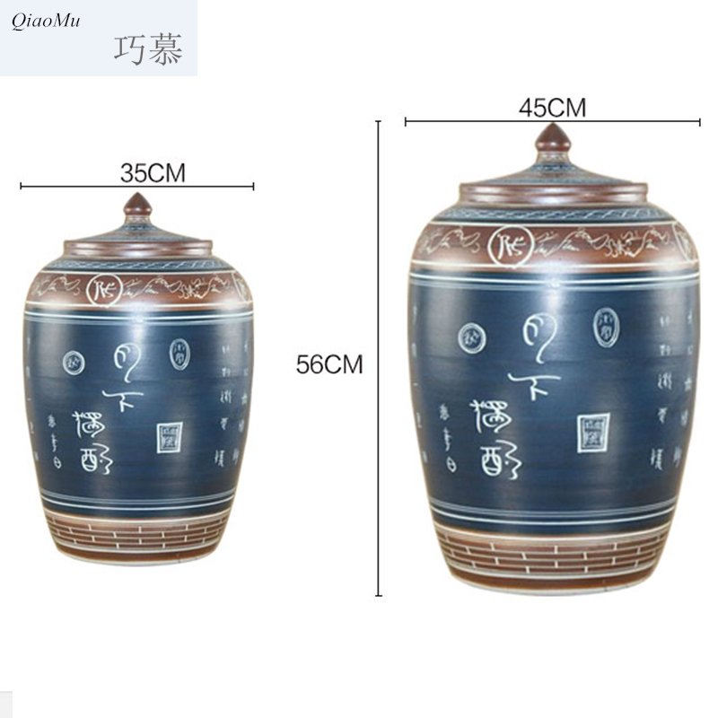 Qiao mu ceramic jar 100 jins barrel ricer box carved ceramic cylinder one hundred catties tank restoring ancient ways