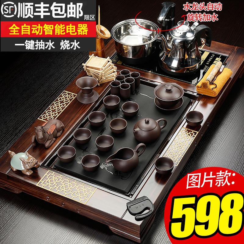 万道整套功夫茶具套装茶道家用陶瓷茶杯简约全自动实木茶盘