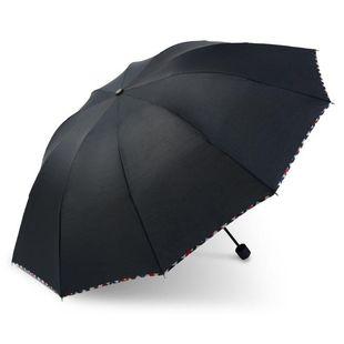 全自动雨伞折叠自开自收双人三折防风男女加固晴雨两用学生加大号