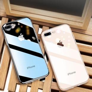苹果防摔透明硅胶手机壳