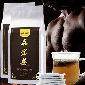 五宝茶男人茶玛咖片黄精强枸杞男肾茶桑葚茶老公八宝茶坚持长久喝