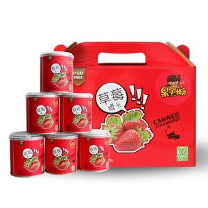 天同果小懒 无色素草莓罐头糖胡萝卜粉水果罐头312g*6罐整箱包邮