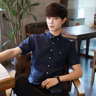 男士修身短袖衬衫韩版潮流衬衣服男装2019新款夏季五分袖寸衫帅气