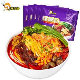 抢【旗舰店】好欢螺螺蛳粉柳州特产美食酸辣粉300g*5袋螺狮粉包邮