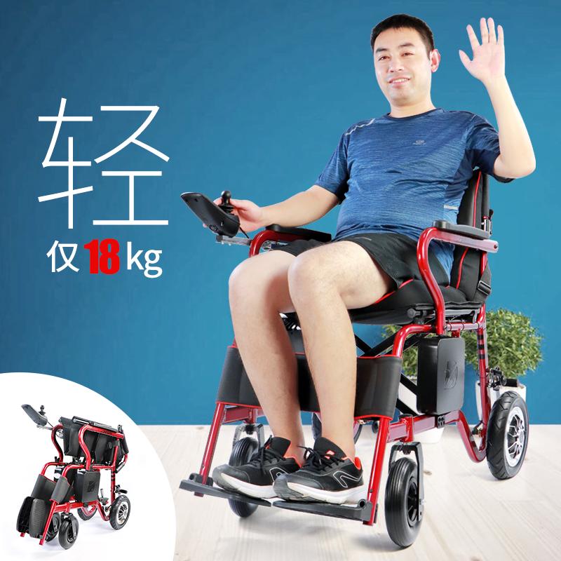 达洋电动轮椅智能全自动可折叠轻便老年人残疾人锂电池四轮代步车