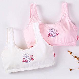 少女内衣文胸纯棉学生初中高中生12-14-15-16岁大童发育期小背心