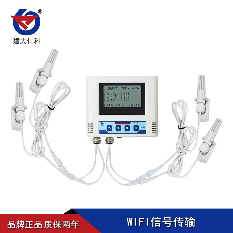 无线WiFi温湿度计记录仪网络显示器工业级多探头远程变送器传感器