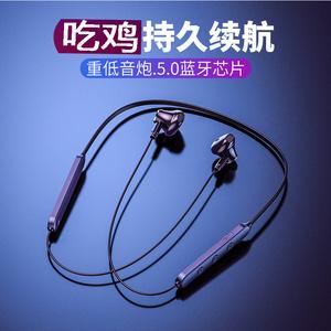 官方正品WRIELESS无线运动蓝牙耳机真无线小巧蓝牙耳机跑步双耳挂