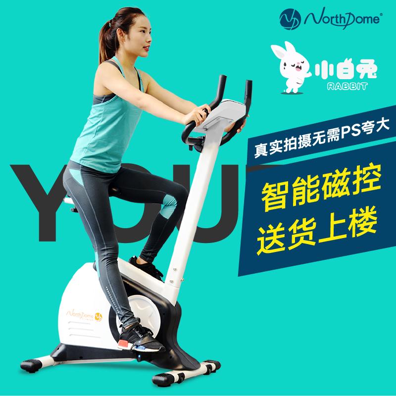 欧宝龙健身车家用超静音减肥器室内自行车磁控动感单车女运动器材
