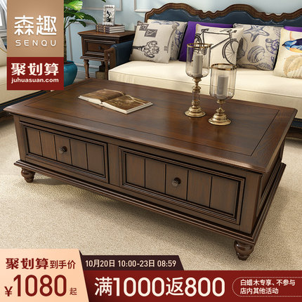 Tea Table American solid wood coffee table living room rectangular cabinet assembly cherry wood furniture storage cabinet
