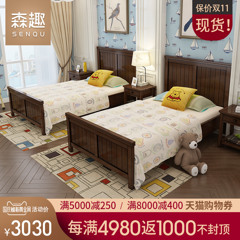 森趣美式乡村1.5米双人床欧式实木床卧室单人简约1.2米儿童床家具