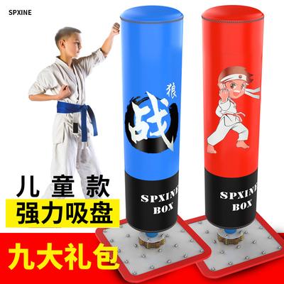 儿童拳击沙袋立式家用小孩跆拳道不倒翁散打沙包健身训练器材男孩