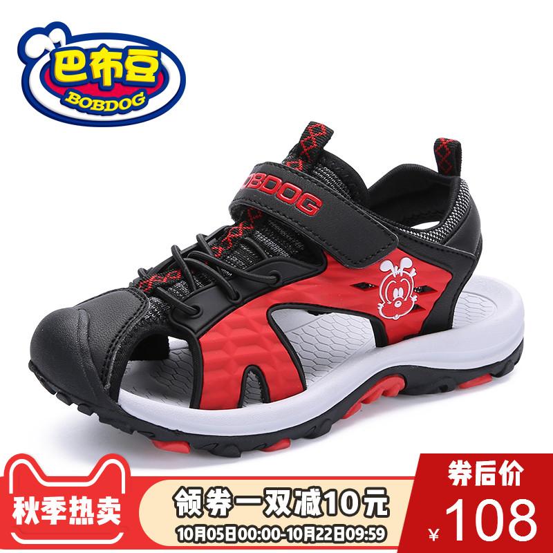 巴布豆旗舰店男童鞋2018夏季新款鞋子韩版沙滩鞋儿童鞋子包头凉鞋