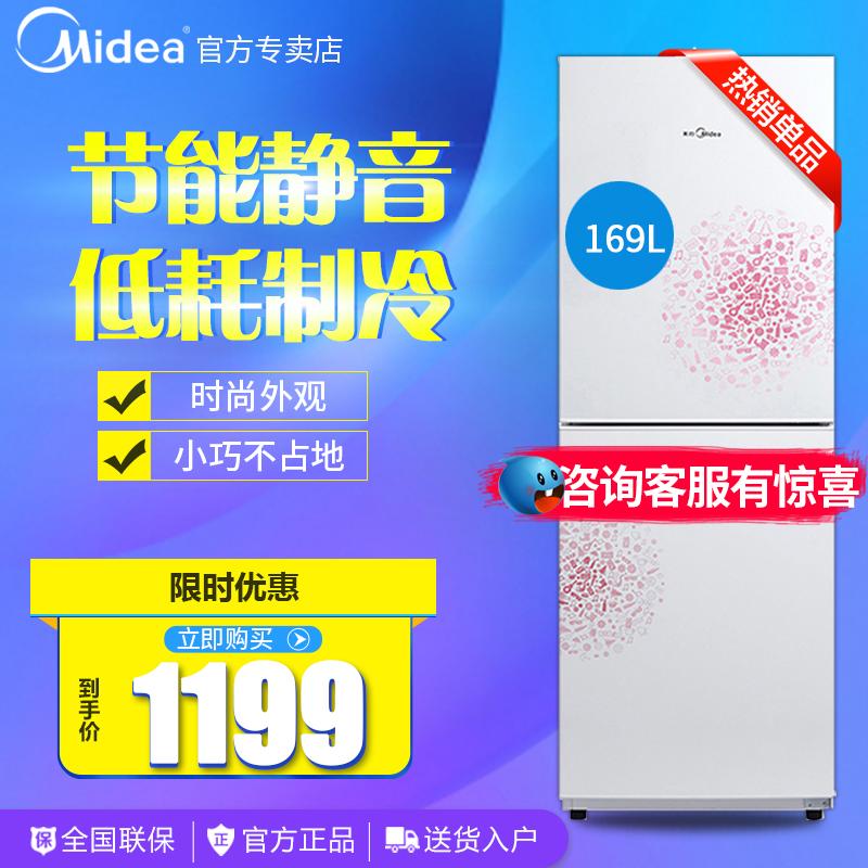 特价Midea-美的 BCD-169CM(E)家用双开门小型二人节能省电冰箱